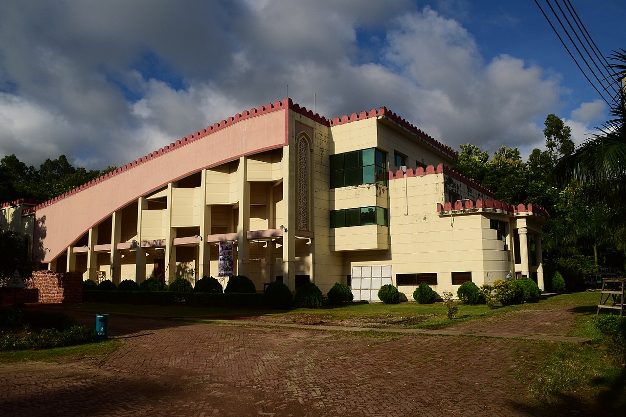 Central Auditorium